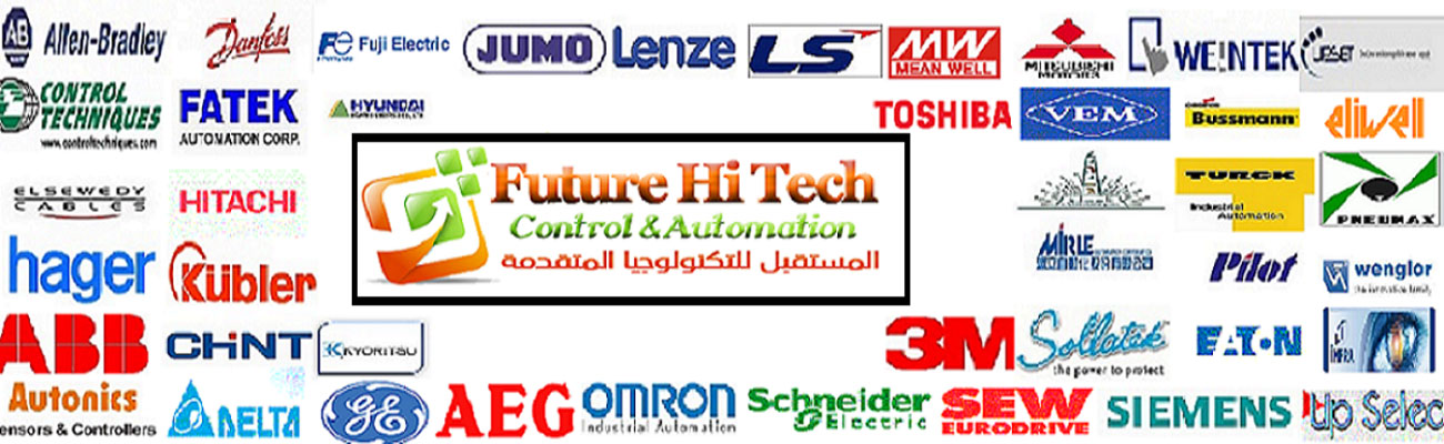 Future Hi Tech Egypt